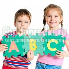 Как научить ребенка английскому с нуля? Советы родителям