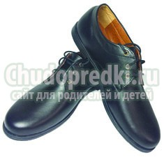 Качественная и модная обувь для мальчика: недорого