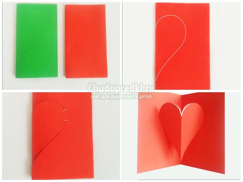 Объемное сердце своими руками: ТОП — 10 лучших идей с фото