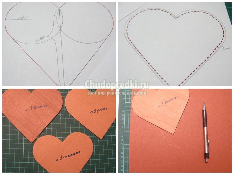 Коробочка - сердце. Делаем своими руками