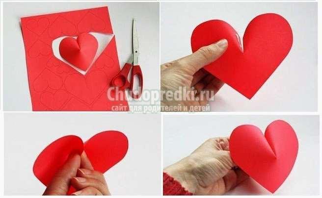 объемное сердце своими руками