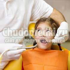 Как подготовиться к походу в детскую стоматологию?