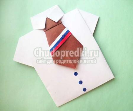 Подарок папе своими руками. Рубашка с галстуком: оригами. Пошаговый мастер-класс с фото