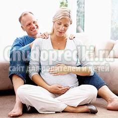 Поздняя беременность. Влияние на организм матери и ребёнка