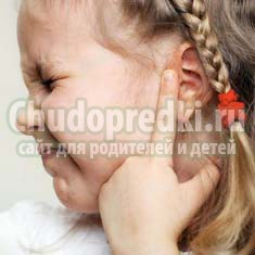Гнойный отит у ребенка. Особенности лечения