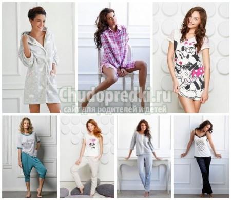 Домашняя одежда, критерии выбора