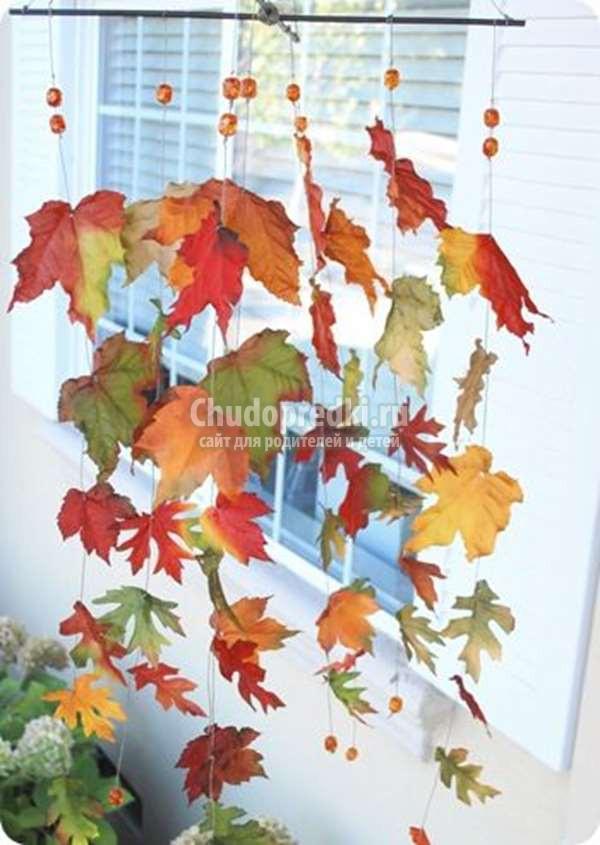 Поделки на тему: осень