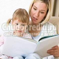Польза народных сказок для детей