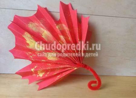 Осенние листья из бумаги гармошкой. Объемная поделка «Кленовый лист» своими руками. Пошаговый мастер-класс и видео урок