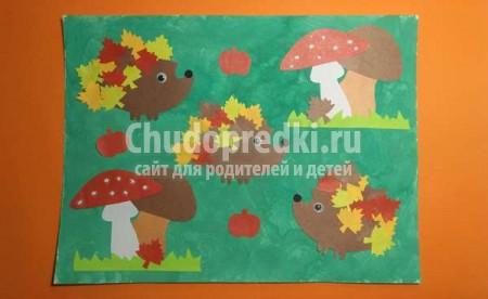 Осенняя аппликация из цветной бумаги «Ежики на полянке». Пошаговый мастер-класс и видео урок