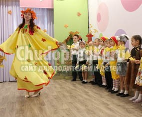 Сценарий осеннего праздника в детском саду. 10 лучших
