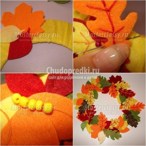 1541566266_5 Осенние поделки из фетра своими руками