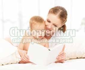 Как нанять няню для ребенка? Полезные советы