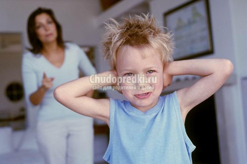 Детская истерика. Как ее побороть?