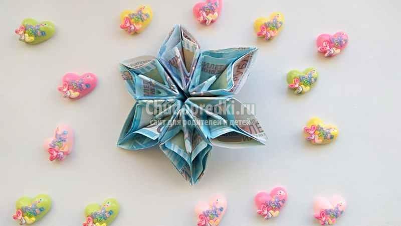 Цветок манигами. Как сделать цветок из денег. Пошаговый мастер-класс с фото