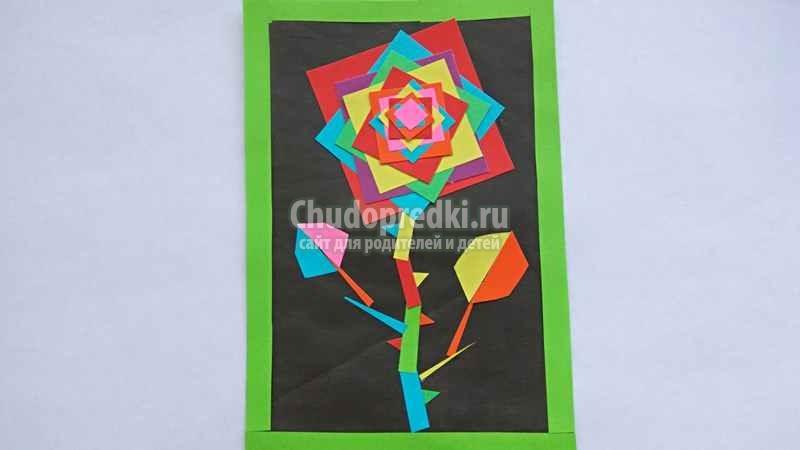 Поделки из цветной бумаги. Яркая аппликация с необычным асимметричным цветком. Пошаговый мастер-класс с фото