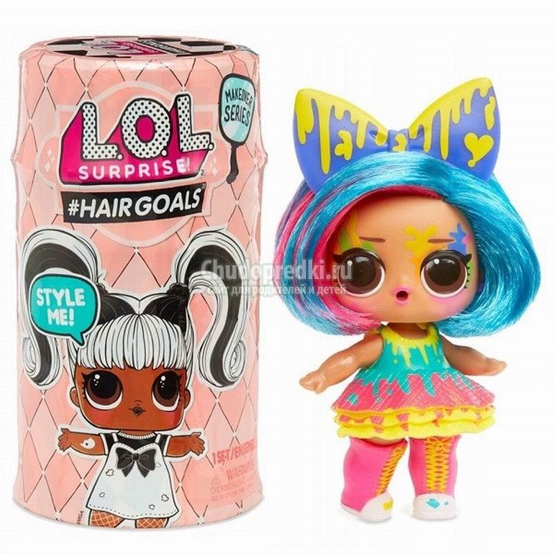 LOL  с волосами. Обзор игрушки. Как отличить оригинал от подделки?