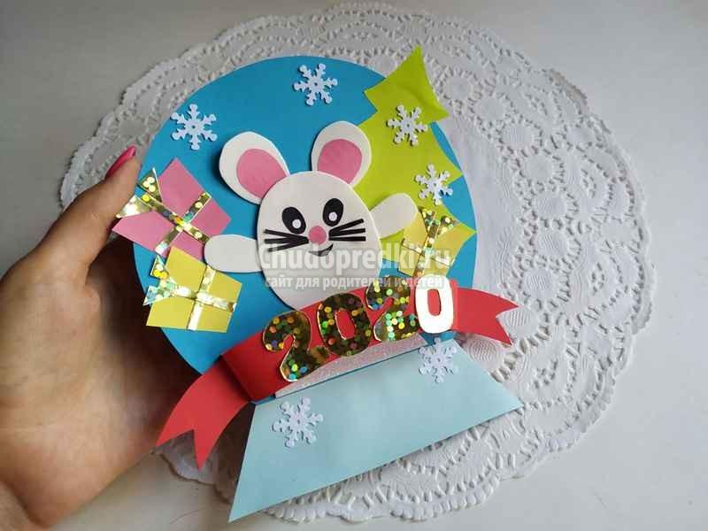 Детские поделки из бумаги. Мастер класс: зимняя поделка «Мышка в новогоднем шаре».