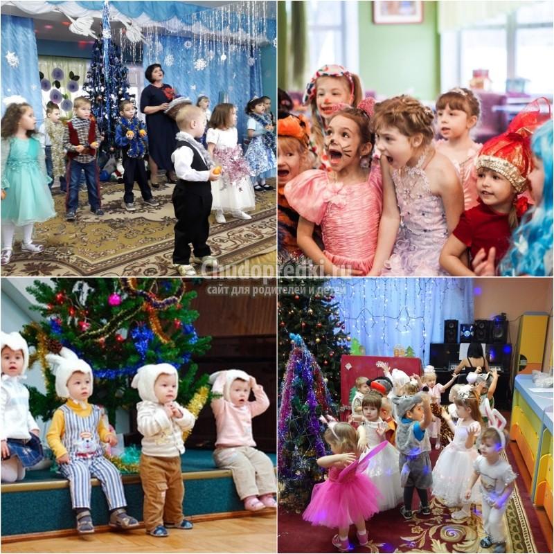 Интересные сценарии на Новый год 2020 для детей