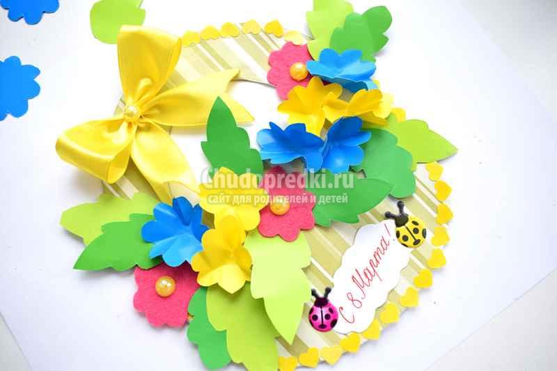 Красивая открытка маме своими руками. Корзинка с цветами к 8 марта. Пошаговая инструкция с фото