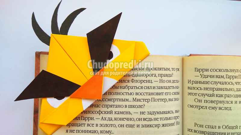 Закладка оригами «Энгри бердз». Пошаговая инструкция с фото