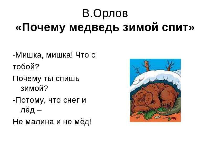 стихи для детей 5 лет