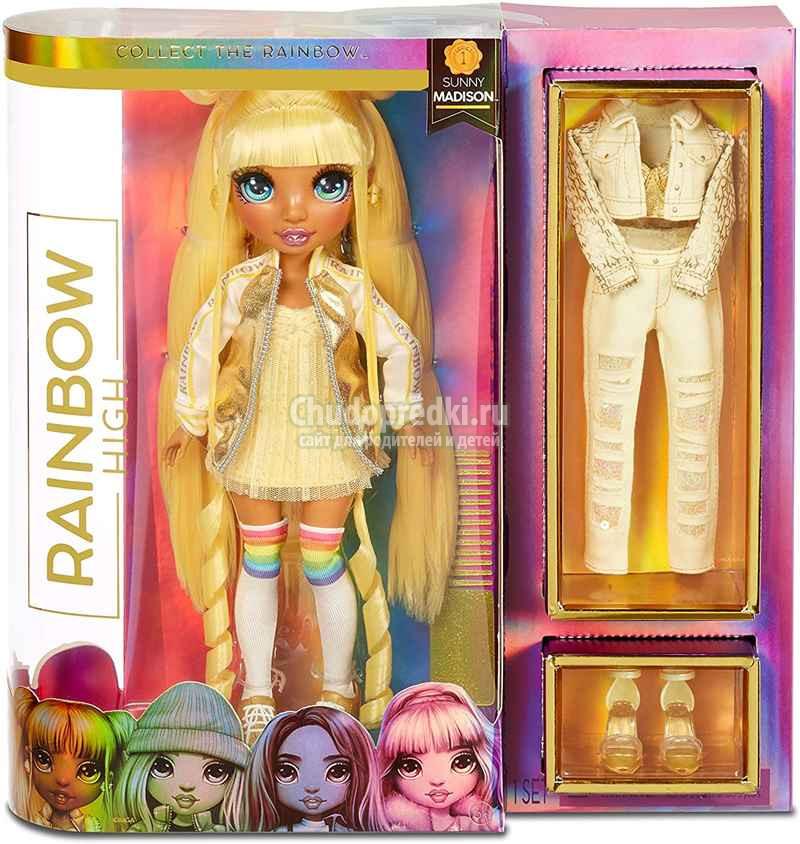 Солнечная блондинка Rainbow High Sunny Madison