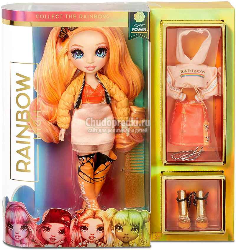 куклы 2020 rainbow