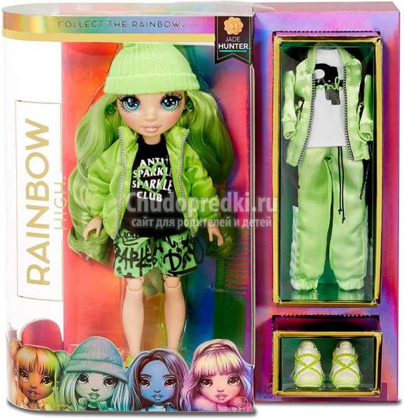 Кукла в зеленом Rainbow High Jade Hunter