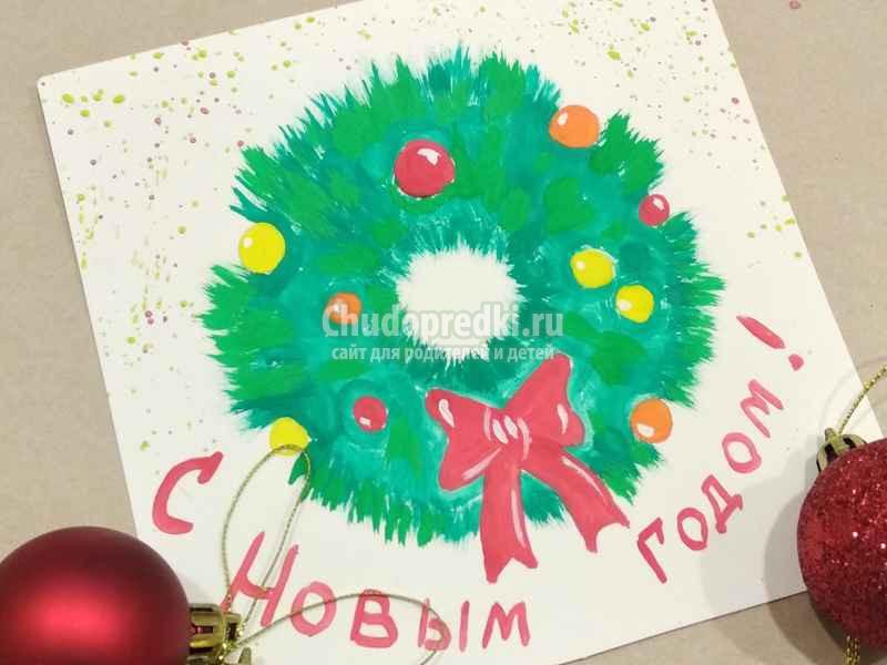 Учимся рисовать «Рождественский венок»: пошаговый мастер-класс с фото
