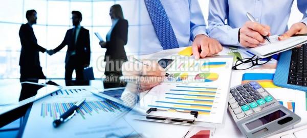 Услуги по ведению бизнеса на аутсорсинге