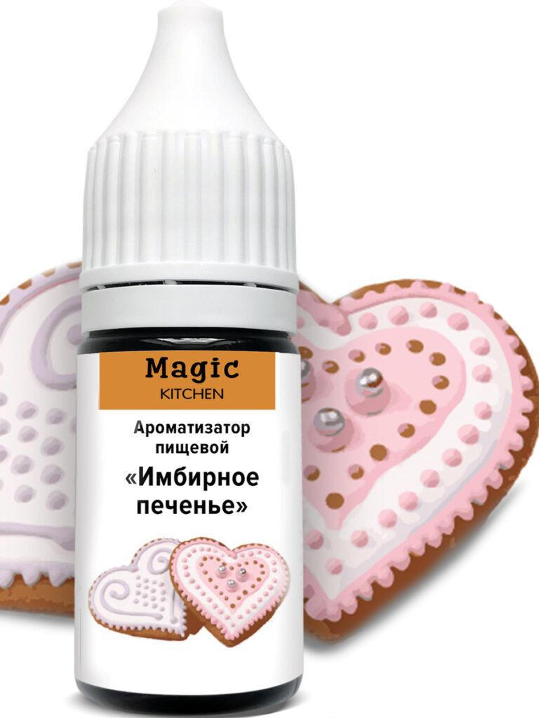 ароматизаторы для выпечки